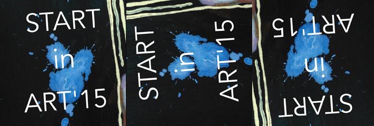 Конкурс Start in Art