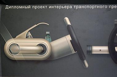 """Дипломный проект интерьера транспортного средства на базе мотоколяски """"Кинешма"""""""