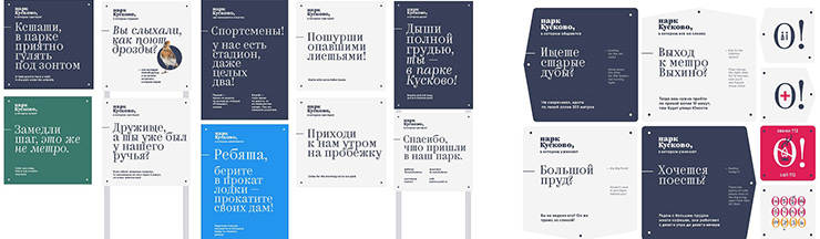 Первую премию получил дизайнер Игорь Маковский