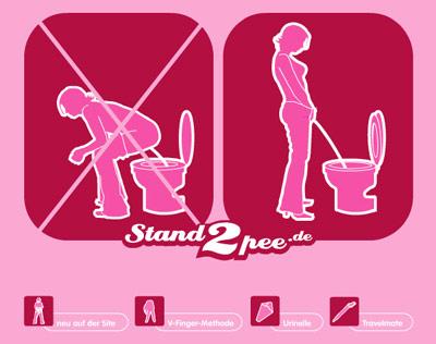 страница сайта stand2pee