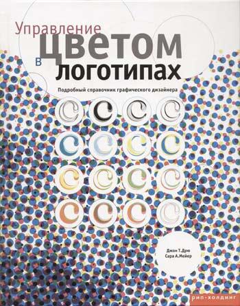 lab5_2007.jpg