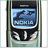 Nokia объединяет и усиливает свое дизайнерское подразделение